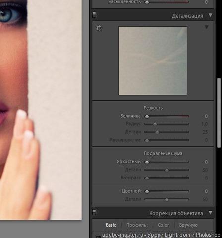 Как повысить четкость фотографии: Улучшить качество фото ...