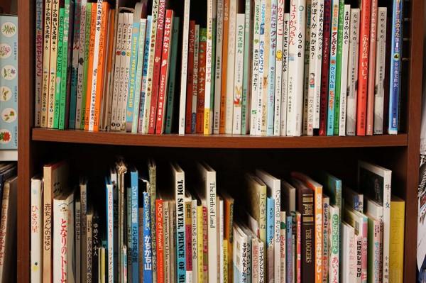 我が家の本棚