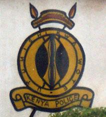 kenya_police_logo