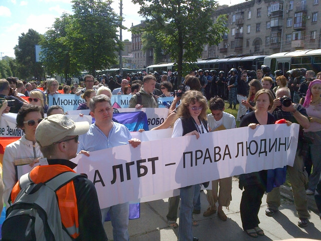 Pride Parade in Kiev on May 25, 2013. (Photo courtesy of Human Rights Watch)