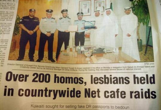 Headline of Arab Times story, which appeared under an unrelated photo of government officials.