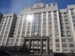 Duma building in Moscow