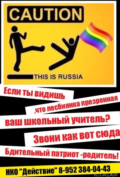 "This image of anti-LGBT violence is an example of Timur Bulatov's work, posted by him on social media. In translation, it reads in part: ""Translation: ""Do you see a vile lesbian is your child's school teacher? Tell on them, be a vigilant patriot-parent."""