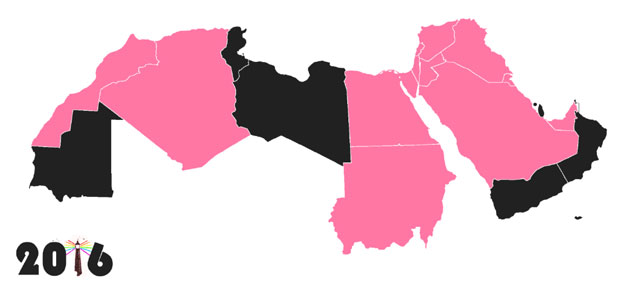 Countries represented by  Arab LGBTQ activists planning to attend the retreat.