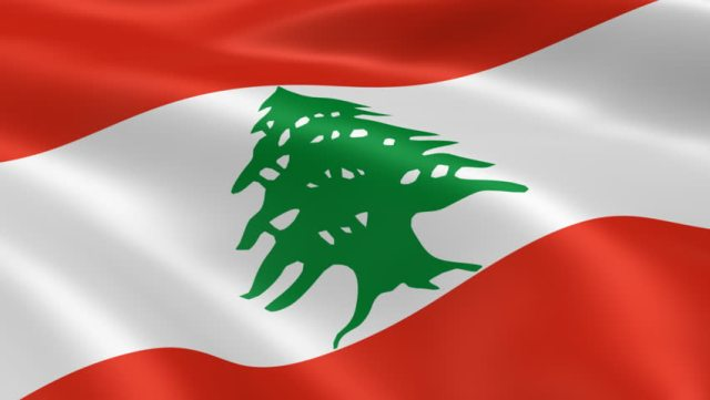Flag of Lebanon (Photo courtesy of NationalPedia)