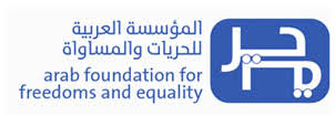 Logo of AFE (the Arab Foundation for Freedoms and Equality0