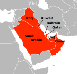 Arab states on the Persian Gulf (Map courtesy of Wikipedia)