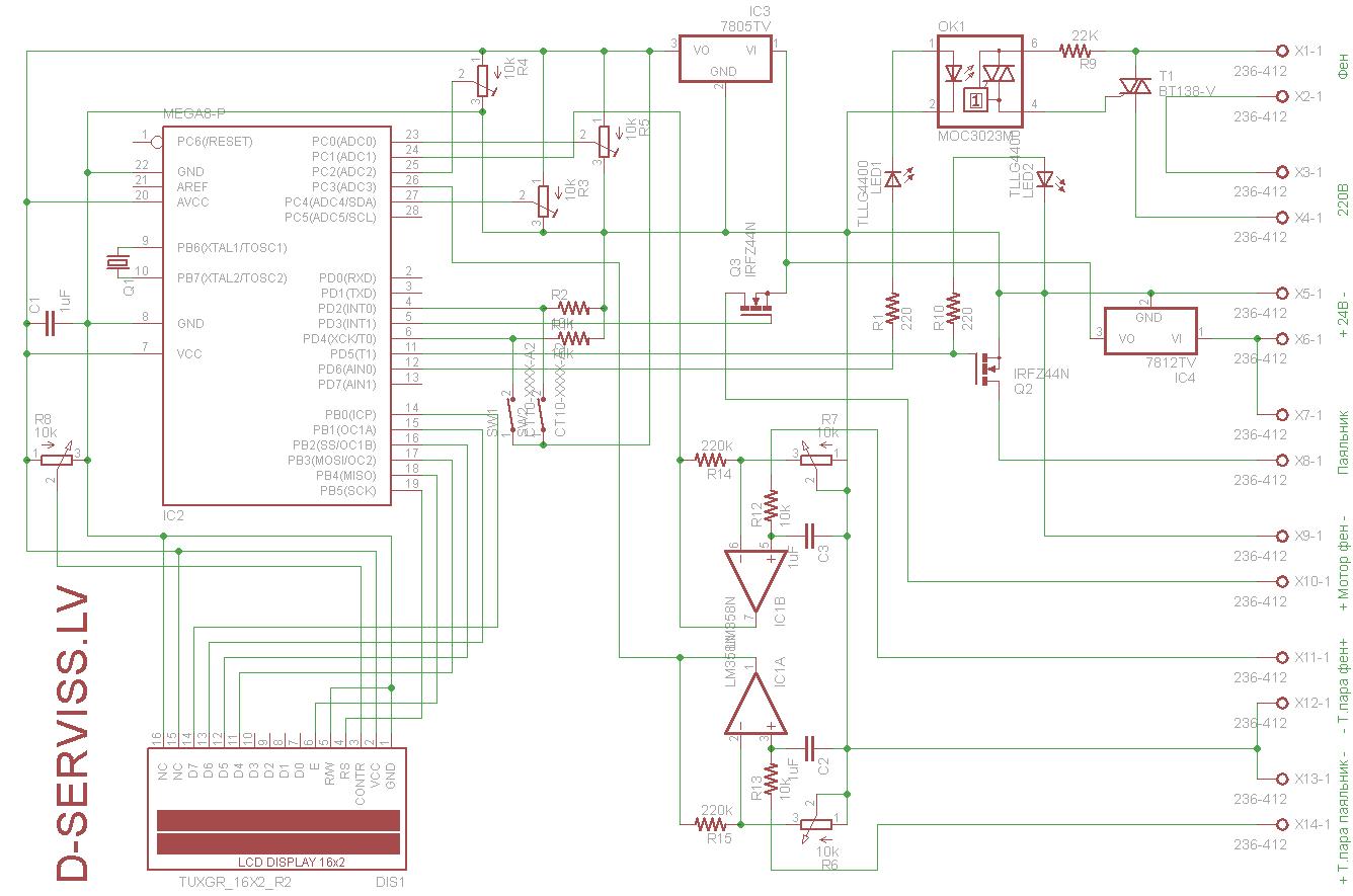 irfz44n схема включения