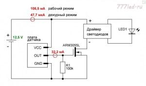 fd1a70