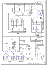Схема крана КБ572А