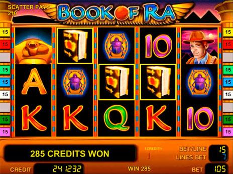 Все чат рулетка американская онлайн казино онлайн бесплатно вулкан слот