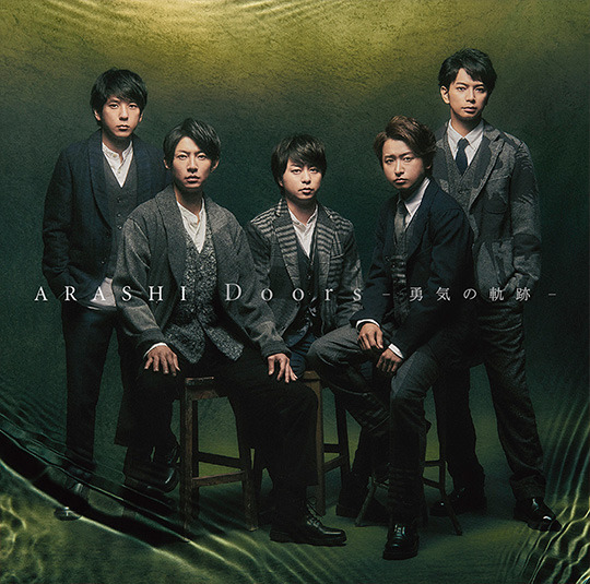 "Arashi >> Album ""Untitled"" - Página 7 Tumblr_oxwe9o5mgu1sziljno1_540"