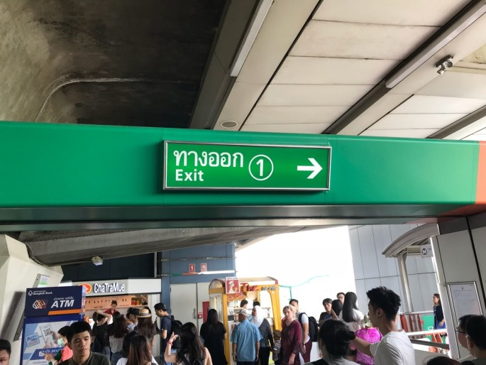 Exit 1 to Chatuchak market