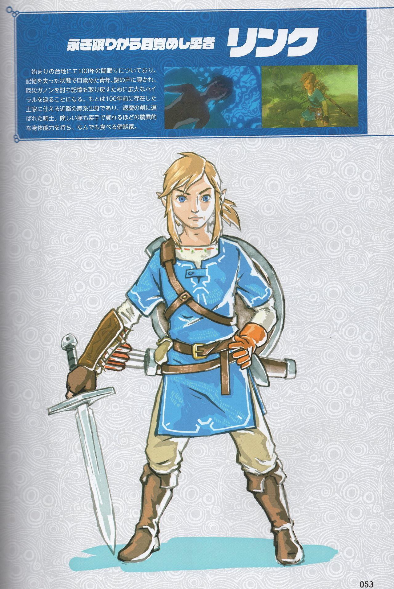 Active The Legend Of Zelda Cosplay Weapon Triforce Shield Sword Set Halloween Cosplay Handhelds Carnaval Deguisement Kid Cosplay Toy Top Watermelons Novelty & Special Use