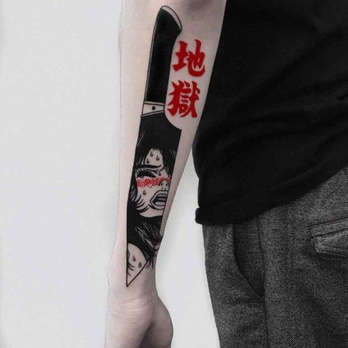 Knife Tattoo On Arm Best Tattoo Ideas Gallery Tattoos Inspo