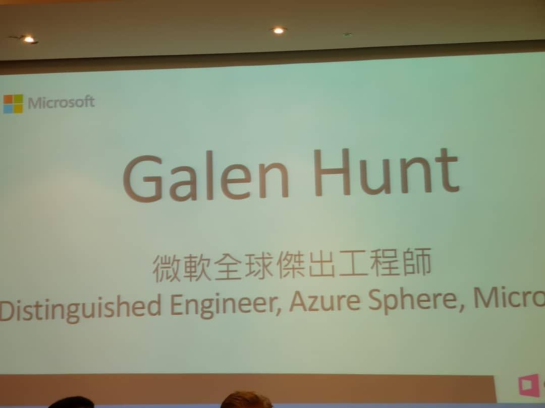 マイクロ(微)ソフト(軟)は分かるけど、傑出工程師か…