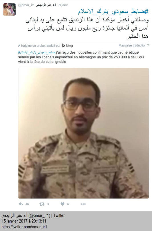 Un officier saoudien apostasie