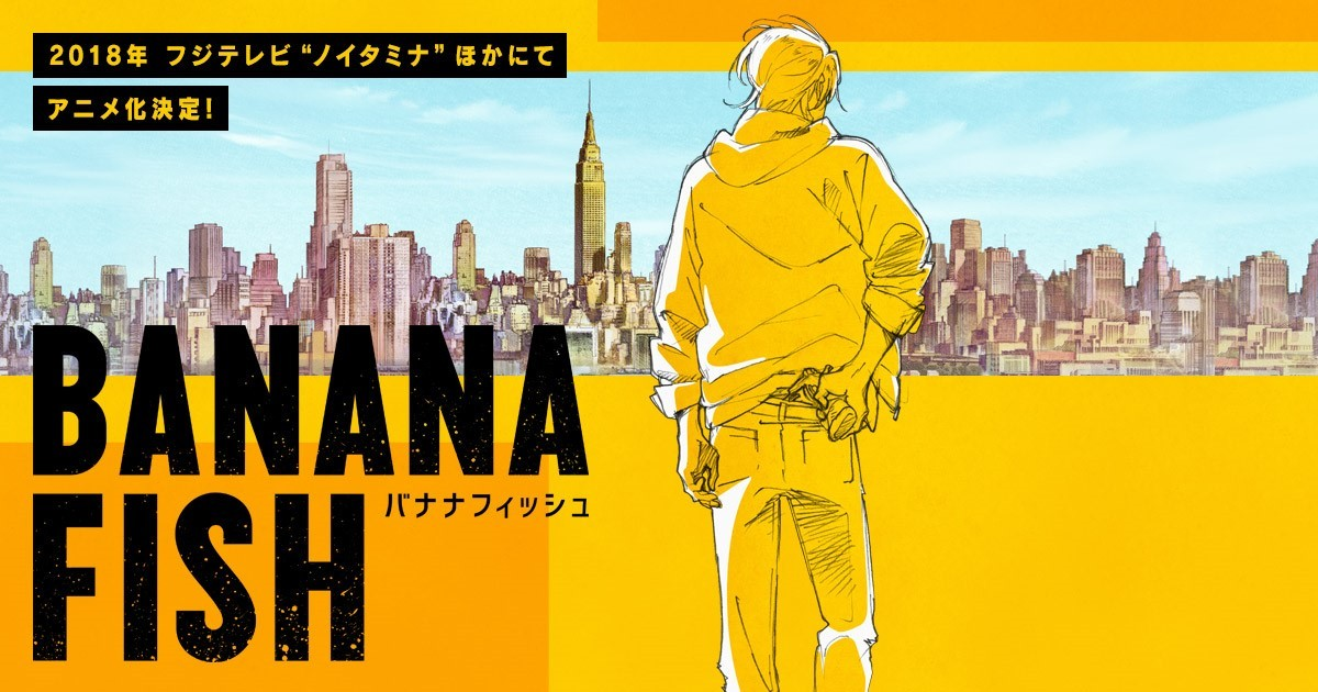 Image result for Banana Fish anime