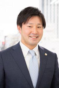 山下江法律事務所 弁護士 蔦尾健太郎