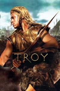 ทรอย (2004) Troy