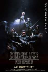 ไฟนอล แฟนตาซี 15 : สงครามแห่งราชันย์ (2016) Kingsglaive Final Fantast XV