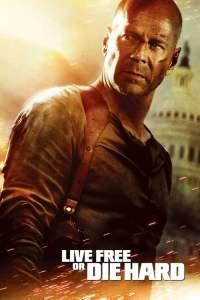 ดาย ฮาร์ด 4 : ปลุกอึด ตายยาก (2007) Die Hard 4