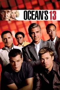13 เซียนปล้นเหนือเมฆ (2007) Ocean's 13