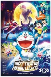 โนบิตะสำรวจดินแดนจันทรา (2019) Doraemon Nobita's Chronicle Of The Moon Exploration