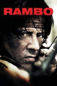 แรมโบ้ 4 นักรบพันธุ์เดือด (2008) Rambo 4