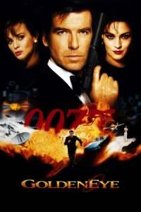 เจมส์ บอนด์ 007 ภาค 18: รหัสลับทลายโลก (1995)