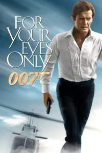เจมส์ บอนด์ 007 ภาค 12: เจาะดวงตาเพชฌฆาต (1981)