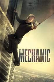 เดอะ เมคคานิค : โคตรเพชรฆาตแค้นมหากาฬ (2011) The Mechanic