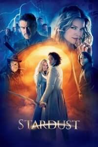 ศึกมหัศจรรย์ ปาฏิหาริย์รักจากดวงดาว (2007) Stardust