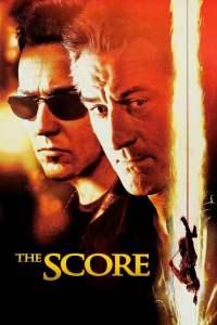 ผ่ารหัสปล้นเหนือเมฆ (2001) The Score