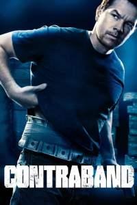 คนเดือดท้านรกเถื่อน (2012) Contraband