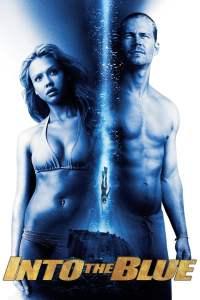ดิ่งลึก ฉกมหาภัย (2005) Into the Blue