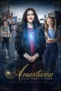 เจ้าหญิงอนาสตาเซียกับมิติมหัศจรรย์ (2020) Anastasia: Once Upon a Time