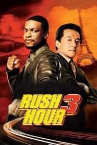 คู่ใหญ่ฟัดเต็มสปีด 3 (2007) Rush Hour 3