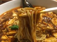 麻辣麻婆豆腐が麺に絡む