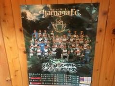 店内には松本山雅のポスターも