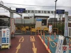平塚駅レンタサイクル