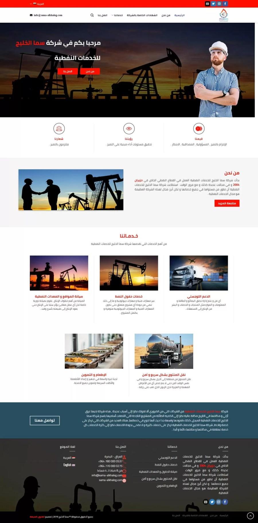 Sama Alkhaleg 7arts Creative Printing