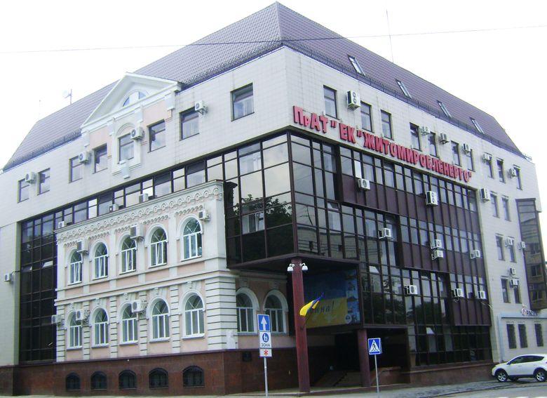 Industry of Zhytomyr
