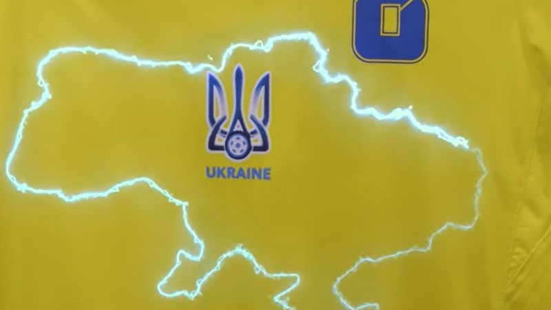 Украйна вбеси Русия