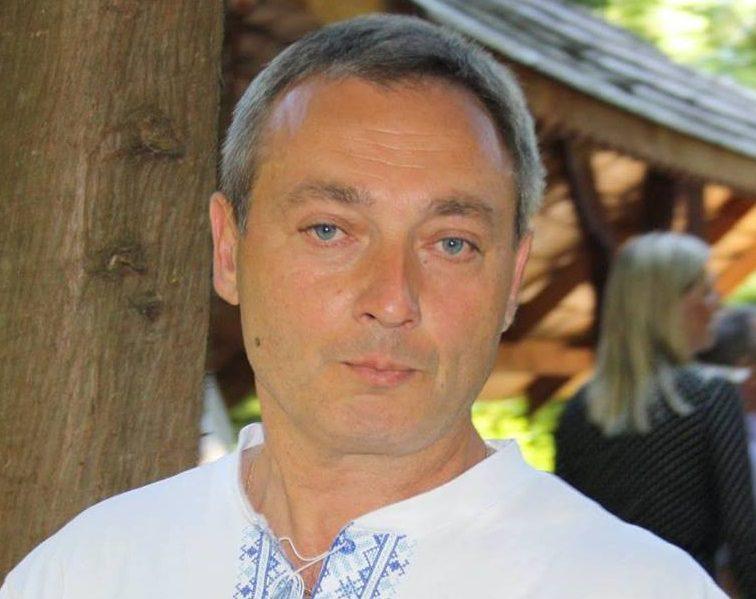 Василь ГЕРУС