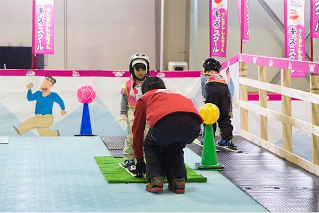 http://ski.rusutsu.co.jp/