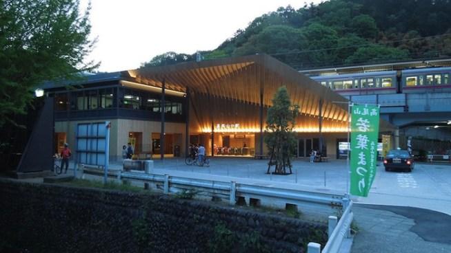 https://ja.wikipedia.org/wiki/高尾山口駅