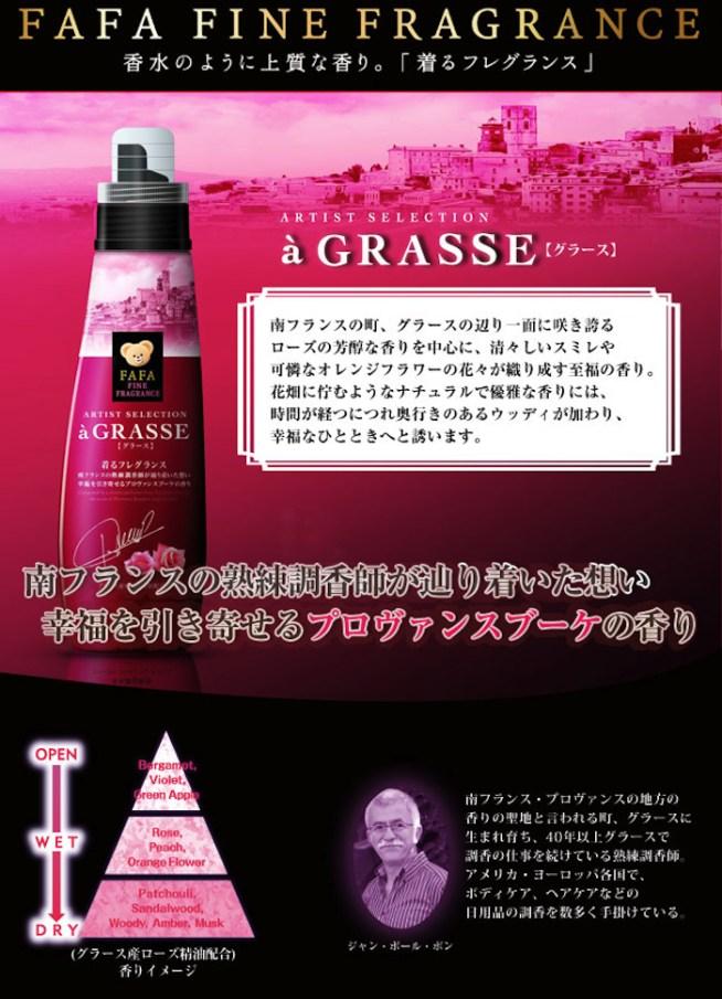http://item.rakuten.co.jp/nissansoap/8706/