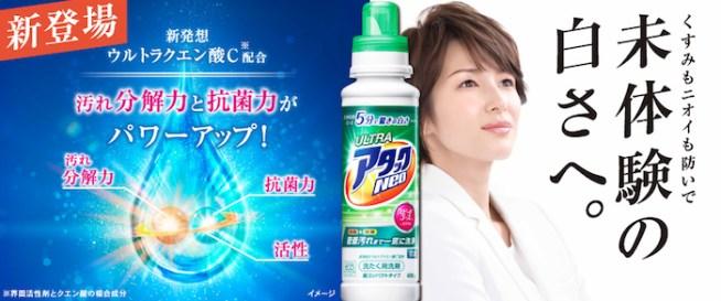 http://www.kao.co.jp/
