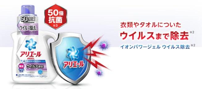 https://www.myrepi.com/tag/ariel-anti-virus